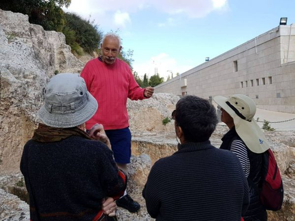 Archeology Tiyul
